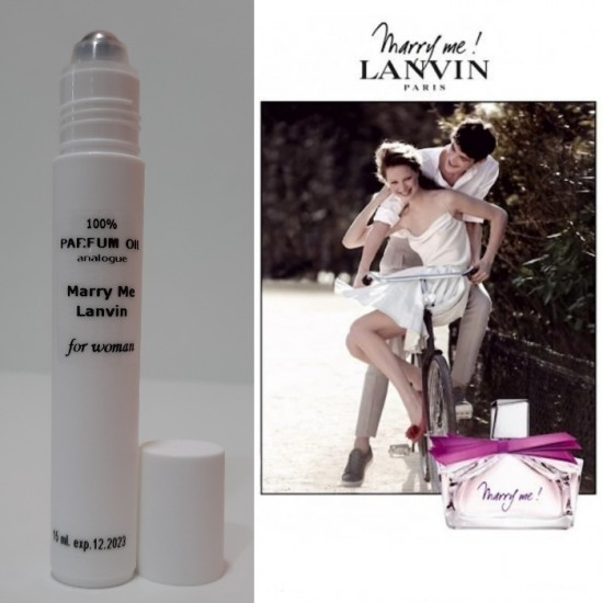 масло Lanvin Marry Me 15ml