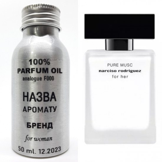 Парфюмерное масло Narciso Rodriguez For Her Pure Musc F120 50 ml