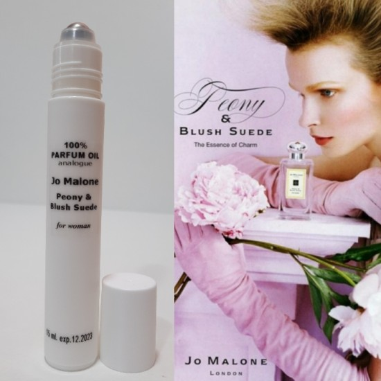 Масло Jo Malone Peony and Blush Suede 15 ml