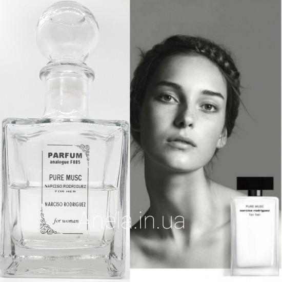 Духи Narciso Rodriguez For Her Pure Musc F120